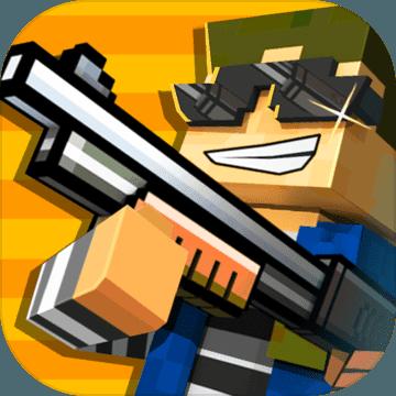 像素射击v9.7.1