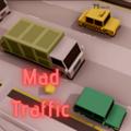 疯狂的交通汽车安卓最新版