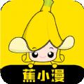 蕉小漫阅读神器v1.0.8