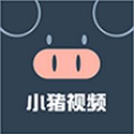 xzpv小猪视频app