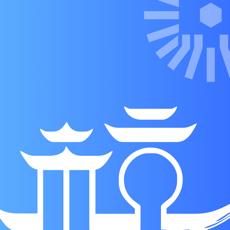 杭州城市大脑千元补助金