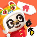 熊猫博士小镇合集游戏