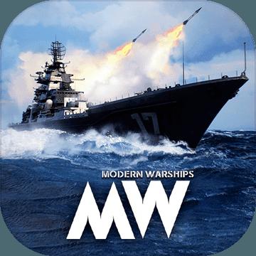 现代战舰Modern Warships