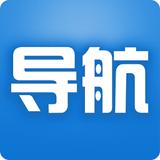 悠悠导航5.3.4.1