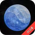 earth地球最新版