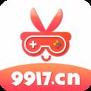9917游戏平台