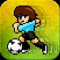 像素足球世界杯16中文版