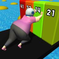 胖子给我推