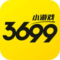 3699小游戏APP最新版