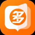 多阅免费小说app