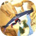翼装喷气式飞行比赛最新版