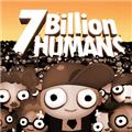 70亿人汉化版