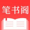 笔书阁小说网