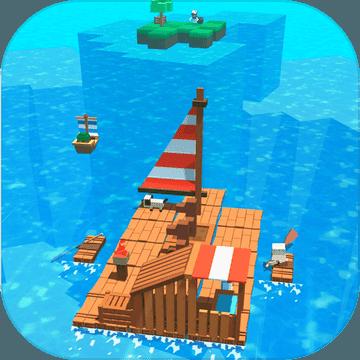 木筏求生存海洋