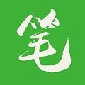 笔下文学app