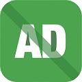 绿去广告最新版