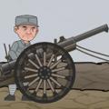 火山哥哥向倭开炮