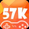 57k游戏中心