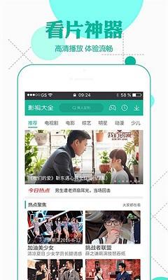 绿巨人app免激活码版