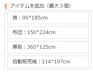身高比较hikaku-sitatter入口在哪里