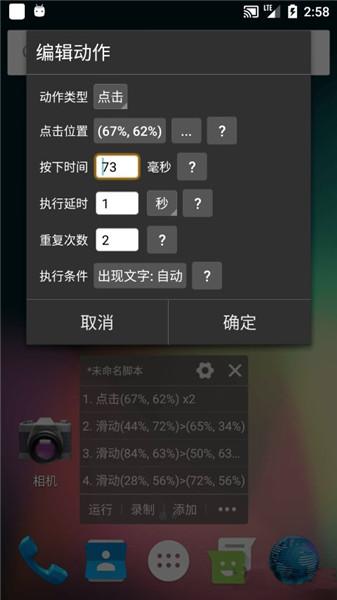 自动精灵app老版本