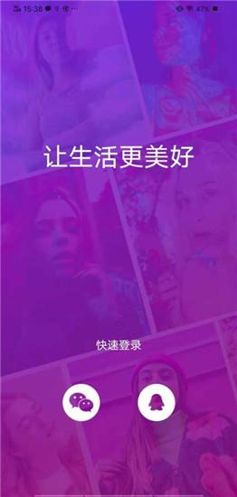 樱花小说全文免费