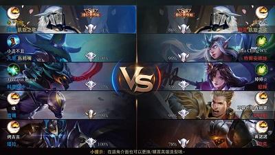 arena of valor先行服