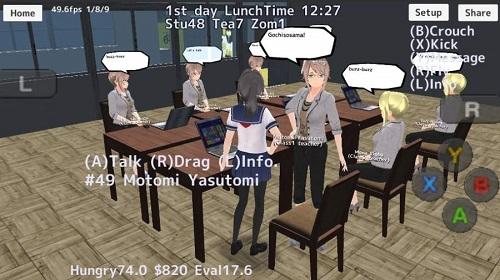 校园女生模拟器最新汉化版