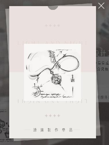 恋爱手游《光与夜之恋》宣布暑期上线