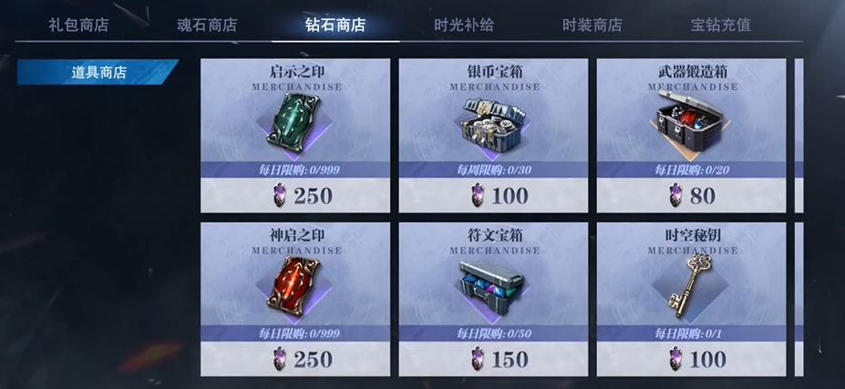 鬼泣巅峰之战符文系统介绍