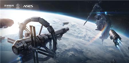 《EVE星战前夜:无烬星河》距离抗刷怪攻略