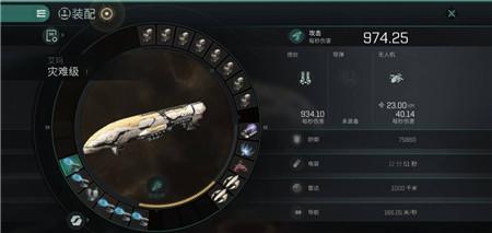 《EVE星战前夜:无烬星河》如何防止毁船