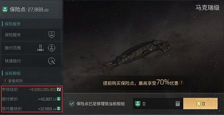 《EVE星战前夜:无烬星河》如何使用势力舰船收割
