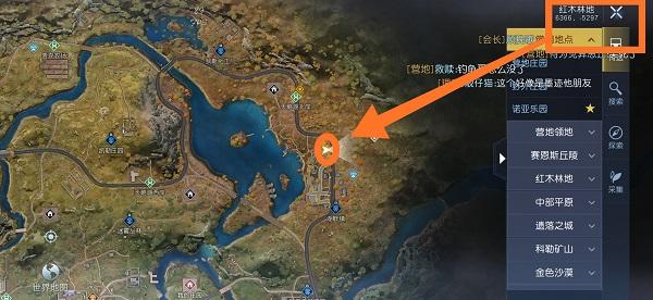 黎明觉醒望湖为海宝藏在哪