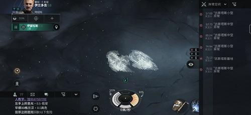 eve星战前夜无烬星河异常怎么刷