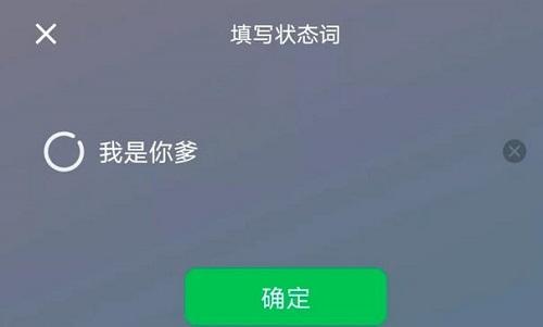 微信8.0.10更新了什么
