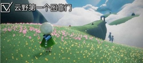 光遇8.19任务介绍