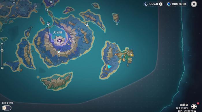 原神海祇岛继电石解密汇总