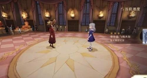 """""""比起跳舞,艾薇更愿意与伙伴相约共进晚餐。"""""""