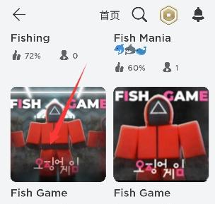 roblox鱿鱼游戏怎么玩
