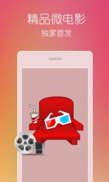 草莓视频app下载丝瓜下载