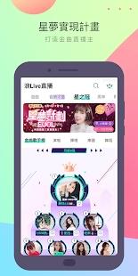 浪live直播app