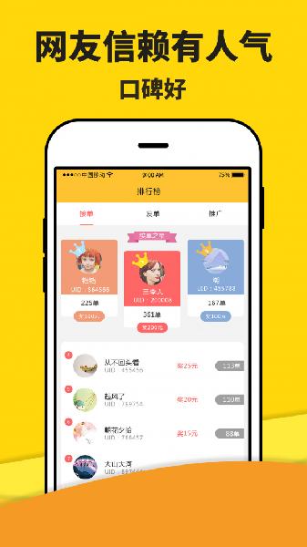 米多赚钱app手机版