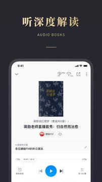 微信读书无限卡免费版