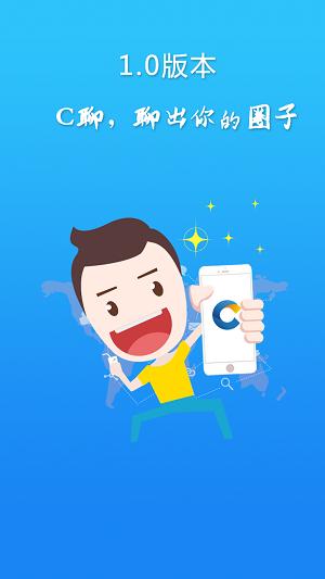 越南聊天软件zalo中文版