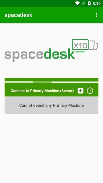 spacedesk手机版