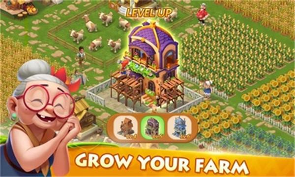 家庭农场探险