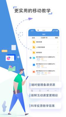 之江汇app