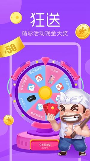 黄油圈游戏app