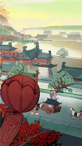 我在唐朝有条街